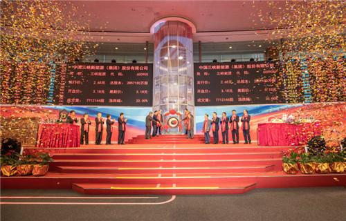 三峡能源上市刷新纪录:中国电力史上最大IPO、A股新能源电力公司最高市值